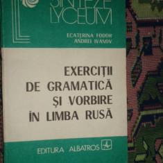 Exercitii de gramatica si vorbire in limba rusa an 1987/311pag- Ecaterina Fodor