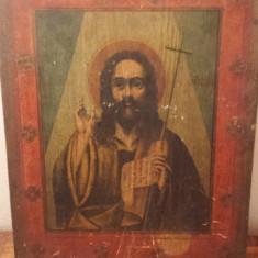 Icoana - Icoana litografiate