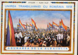 Romania - CP necirc - Unirea de la 1 decembrie 1918 - Adunarea de la Alba Iulia, Necirculata, Fotografie