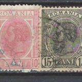 Romania.1898.Spic de grau, filigran PR, culori schimbate ROR.1898.52