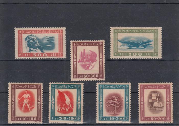 ROMANIA 1946 LP 197 LP 198  TINERETUL PROGRESIST  SI P.A. SERII  MNH