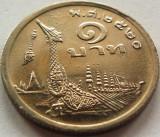 Moneda 1 Baht - THAILANDA, model2 *cod 4548 a.UNC