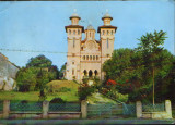 Romania - CP circulata 1976 -  Zalau - Biserica ortodoxa