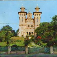Romania - CP circulata 1976 -  Zalau - Biserica ortodoxa, Fotografie