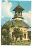 @carte postala(ilustrata)-PRAHOVA-Slanic-Biserica Trei Ierarhi