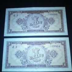 ROMANIA - 1 LEU 1952 CONSECUTIVE XF/ AUNC- . SERIE CU 1 CIFRA !! - Bancnota romaneasca