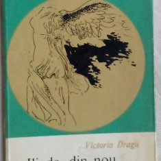 VICTORIA DRAGU (DIMITRIU): ILIADA, DIN NOU(POEZII debut 1969/dedicatie-autograf) - Carte poezie