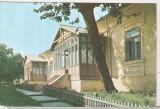 bnk cp Bacau - Casa memoriala George Bacovia - necirculata