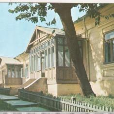 Bnk cp Bacau - Casa memoriala George Bacovia - necirculata, Printata