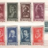 """1947 - seria """"institutul româno-sovietic"""", Mi RO 1048-55 (8+1 valori) - Timbre Romania, Sarbatori, Nestampilat"""