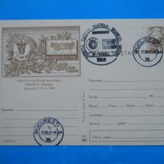 HOPCT 28050  EXPO FILAT BUCURESTI-MOSCOVA  1969 -NECIRCULATA
