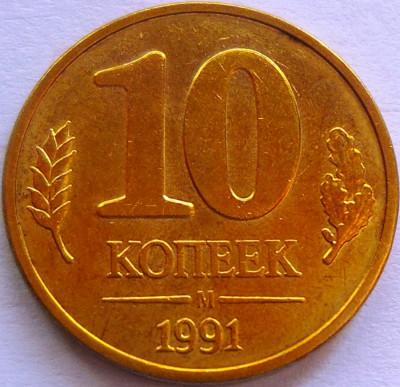 Moneda 10 Copeici - URSS / FARA SIGLA URSS, anul 1991 Cod 4573 - A.UNC foto