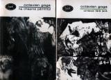 Ne cheamă pământul + Cântece fără ţară de Octavian Goga (2 vol.)