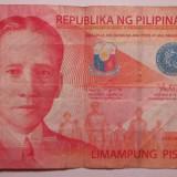 Republica Filipine - 50 Piso 2014 - bancnota asia