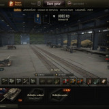 Vand Cont WOT - World of Tanks - Jocuri PC Altele, Strategie, 16+