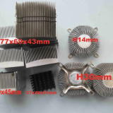 Radiator Aluminiu, Pentru procesoare
