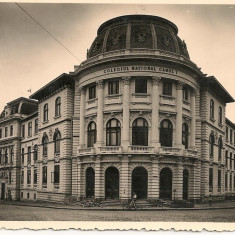 Craiova  - lot 3 carti postale - interbelice, Necirculata, Fotografie, Romania 1900 - 1950