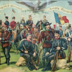 Traiasca Glorioasa Armata Romana, cromolitografie originala - Pictor roman