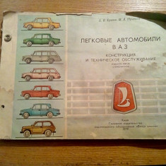 AUTOTURISME BA3 * Constructie, Intretinere si Servicii - B. Ersov - Kiev, 1979
