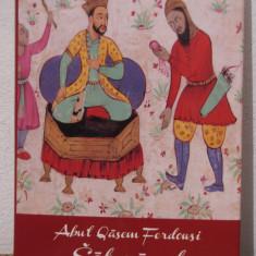 Abu'l Qasem Ferdowsi-Cartea regilor