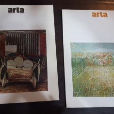 2 reviste ARTA 1984 - Revista culturale