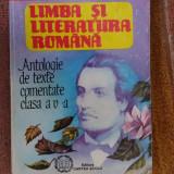 Limba si literatura romana antologie de texte comentate clasa a v a BOSICA - Manual scolar, Clasa 5