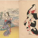 Japonia - lot 2 carti postale vechi, Necirculata, Printata, Asia
