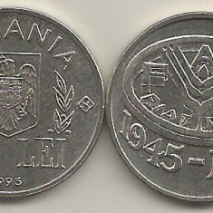 "ROMANIA 10 LEI 1995 FAO ""FIAT PANIS"" - ""N"" in ROMBUL din  DREPTA - UNC  cartonas, Fier"