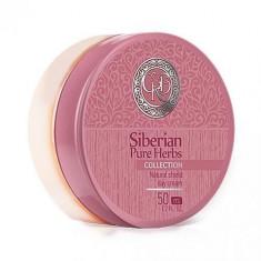 "Siberian Balsam Collection|Masca argila pentru curatare fata ""Husen Gazar"", 75ml, Siberian Health - Lotiune Tonica"
