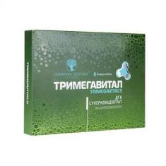 TRIMEGAVITAL. DHA Superconcentrate. Protec?ia creierului ?i a vederii, Siberian Health - Produs tratarea prostatei