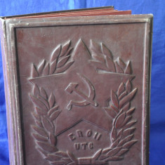 """Album vechi """"EROII UTC"""", Anul 1959. UNIUNEA TINERETULUI COMUNIST. Unicat!"""