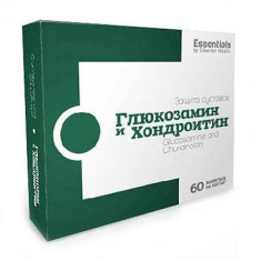 Essentials|ESSENTIALS. Glucozamina si condroitina, Siberian Health - Supliment sport