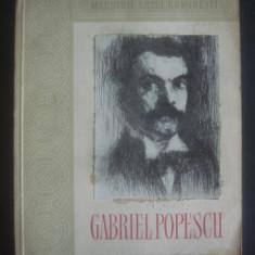 MAESTRII ARTEI ROMANESTI - ELEONORA COSTESCU - GABRIEL POPESCU - Album Arta