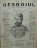 Ziarul Resboiul , nr. 6 , 1877 , gravura