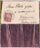 Brasov,Cluj-circulatie pe metal sampanie G.H.Mumm-rara,1903-tema vin,vinificatie, Circulata, Printata