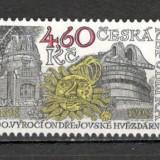 Cehia.1998 100 ani Observatorul Ondrejov KX.102 - Timbre straine, Nestampilat