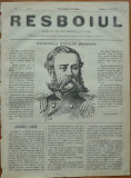 Ziarul Resboiul , nr. 11 , 1877 , gravura