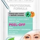 Masca Curatare Profunda Peel Off Bielenda Niavis 2x5gr Cod: 2282bie - Crema antirid