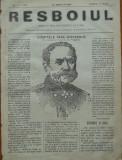 Ziarul Resboiul , nr. 9 , 1877 , gravura