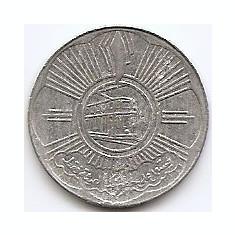 Jeton Tram token - Alexandria (Egipt) -1 tarif / plimbare, Aluminiu, 23.25 mm - Jetoane numismatica, An: 2013