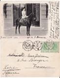 Casa regala - Principesa  Maria calare- clasica,rara, Circulata, Printata