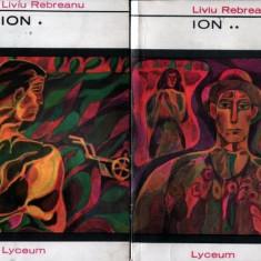 Ion de Liviu Rebreanu (2 vol.), Alta editura
