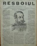 Ziarul Resboiul , nr. 7 , 1877 , gravura