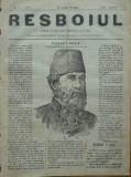 Ziarul Resboiul , nr. 10 , 1877 , gravura