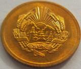 Moneda 1 Ban - ROMANIA, anul 1952 *cod 4584 a.UNC+
