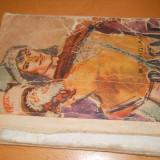 BASME - MIHAIL LUNGIANU - ILUSTRATII GH.ADOC - Carte de povesti