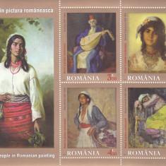 TIGANII IN PICTURA, BLOC 2014 NEUZAT, VALOARE NOMINALA 20, 20 LEI + TAXE POSTA - Timbre Romania, Nestampilat