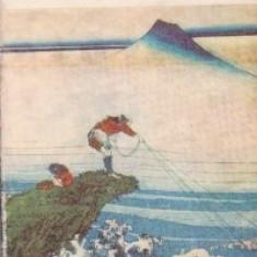 Stampa japoneza in secolul al XVII-lea
