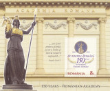 ACADEMIA ROMANA,BLOC 2016 NEUZAT,VALOARE NOMINALA 8 LEI  + TAXE POSTA