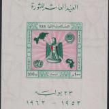 UAR 1962 - Revolutia, colita ndt neuzata